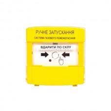 Пристрій для ручного запуску пожежогасіння Tiras ПРЗ