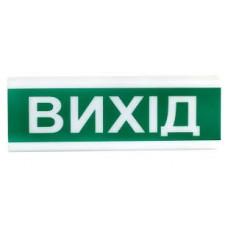 """Оповіщувач світло-звуковий Tiras ОСЗ-12 """"Вихід"""" (12V)"""