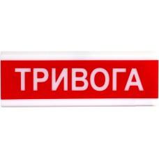 """Оповіщувач світло-звуковий Tiras ОСЗ-1 """"Тривога"""" (12V)"""