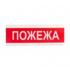"""Оповіщувач світло-звуковий Tiras ОСЗ-2 """"Пожежа"""" (12V)"""