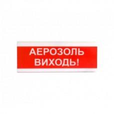 """Оповіщувач світло-звуковий Tiras ОСЗ-10 """"Аерозоль виходь!"""" (12V)"""